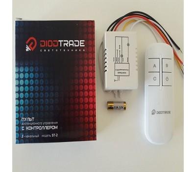 Контроллер с пультом дистанционного управления освещением - 2/1000W