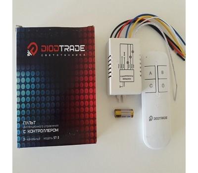 Контроллер с пультом дистанционного управления освещением - 3/1000W