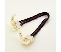 Соединительный кабель с двумя 4-х контактными зажимными разъемами для диодной ленты - 10 мм